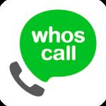 app whoos call para saber de donde es este numero
